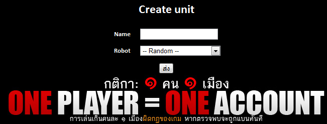 Create unit