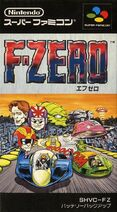 F-Zero JAP