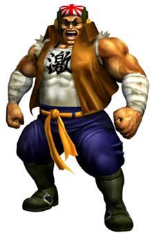90b0926b13e36 Samurai Goroh