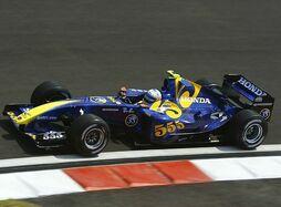 Blue Honda car thing