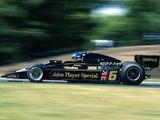 1978 Argentine Grand Prix