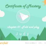 Judy0judy's avatar
