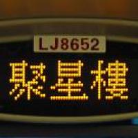 LJ8652's avatar