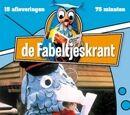 Het beste van Gerrit de Postduif