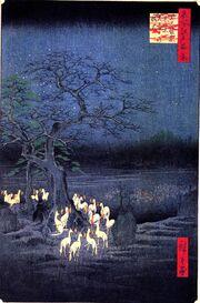 Utagawa Hiroshige - fox fires