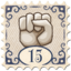 Stamp Fight Cluck Fist