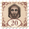Stamp Demon Open