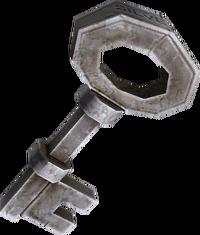 Серебряный ключ