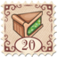 Stamp Not On Rails Pie