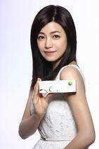 Michelle Chen Product