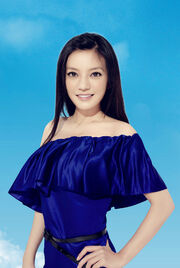 Zhao Wei Sky Blue Dress