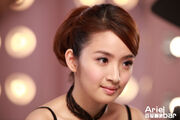 Ariel Lin Face
