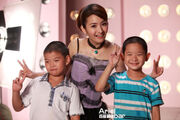 Ariel Lin and Children