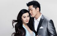 Fan bingbing couple 3