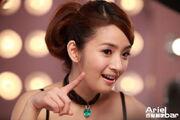 Ariel Lin Pose
