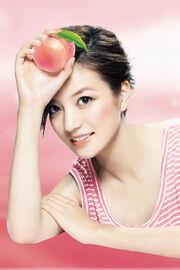 Zhao Wei Peach