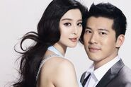 Fan bingbing couple