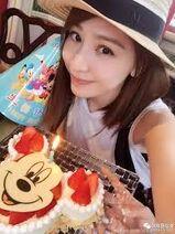 Cyndi Wang Mickey Mouse
