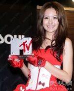 An Xinya MTV Awards