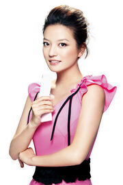 Zhao Wei Makeup