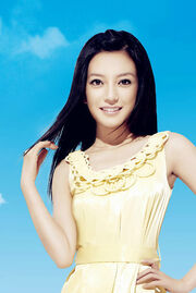 Zhao Wei Yellow Dress