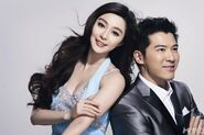 Fan bingbing couple 2