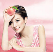 Zhao Wei Full Peach