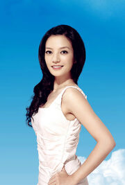 Zhao Wei Sky Dress Necklace