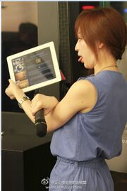 Cyndi Wang iPad