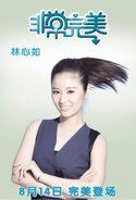Sophie's Revenge Lin Xinru