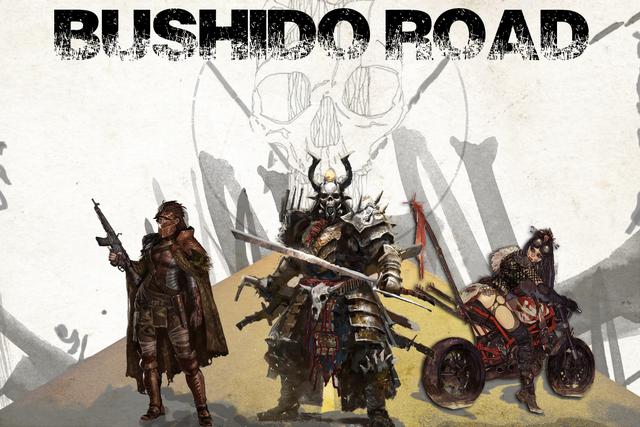 File:BushidoRoad.png