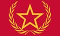 AlasijiaBanglianFlag.png