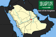 State of Saudi Arabia Circa 1966 (OvB)