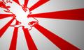 JapaneseEagleFlag.png