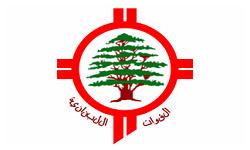 LebanesePatriarchateFlag