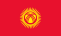KyrgyzstanFlag.png
