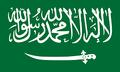 CurvedSaudiArabiaFlag.png