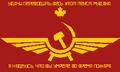 DemocraticSocialistCanadaFlag.png