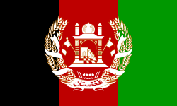RepublicanAfghanistanFlag