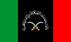 DaggerFlag