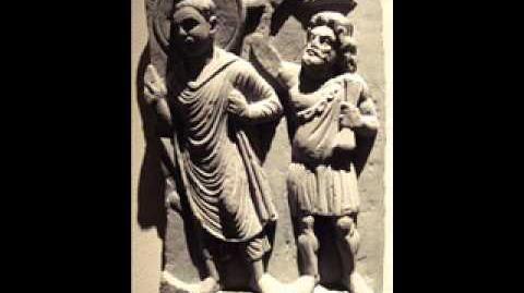 2nd Century A.D. - Fragment 1