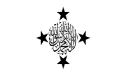 MiddleEasternCoalitionFlag