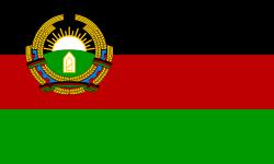 DemocraticRepublicanistAfghanistanFlag
