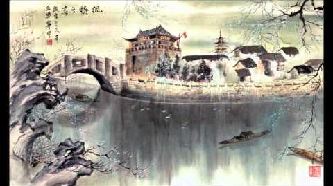 Chinese Instrumental Music - Imperial Dancing Music Of Tang Dynasty (HIGH QUALITY)