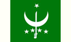 RepublicanPakistanFlag
