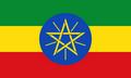 EthiopiaFlag.png