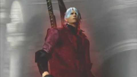 Devil May Cry 1 - Mundus (Last boss fight) Part 1 3