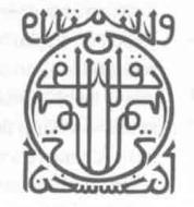 Escuela de Jueces Kurgan