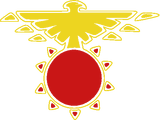 Imperio del Fénix