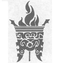 LogoCasaNobleThana